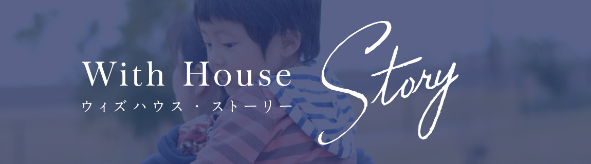With House Story
